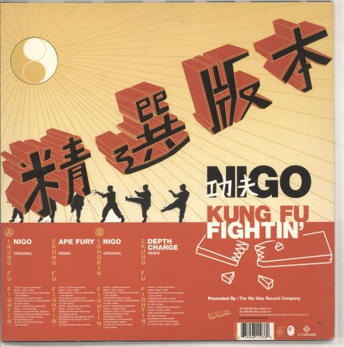 "Nigo Kung Fu Fightin' 12"" vinyl single (12 inch record / Maxi-single) UK QIW12KU738257"
