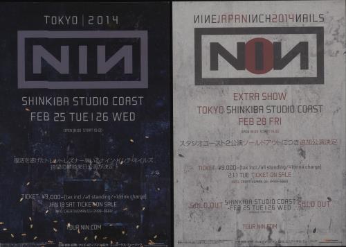 Nine Inch Nails Live In Tokyo 2014 - Pair Of Handbills handbill Japanese NINHBLI678211