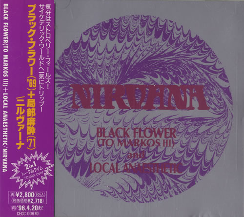 Nirvana (UK) Black Flower (To Markos III) / Local Anaesthetic CD album (CDLP) Japanese NRVCDBL488993