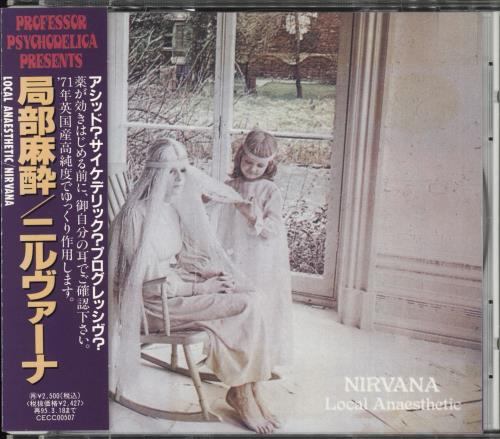 Nirvana (UK) Local Anaesthetic CD album (CDLP) Japanese NRVCDLO727177