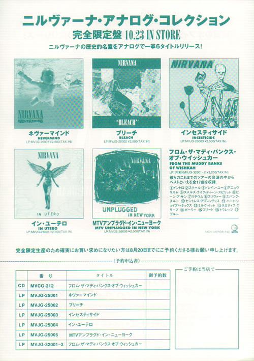 Nirvana (US) From The Muddy Banks Of Wishkah - Pair Of FLyers handbill Japanese NIRHBFR638545