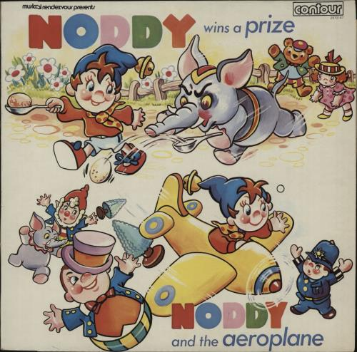Noddy Noddy Wins A Prize / Noddy And the Aeroplane vinyl LP album (LP record) UK OYGLPNO671010