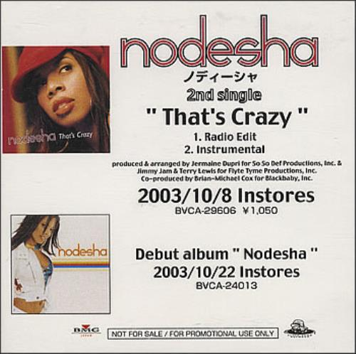 Nodesha That's Crazy CD-R acetate Japanese NODCRTH379766