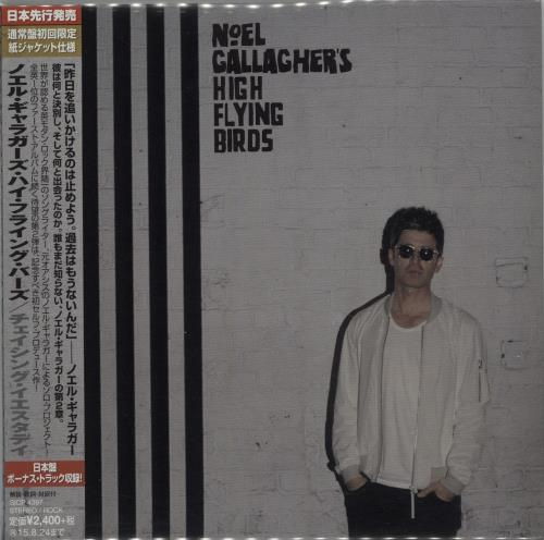 Noel Gallagher Chasing Yesterday CD album (CDLP) Japanese NGLCDCH654990