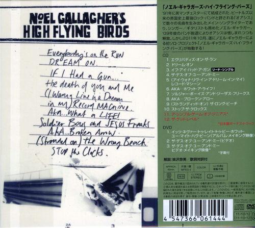 Noel Gallagher Noel Gallagher's High Flying Birds 2-disc CD/DVD set Japanese NGL2DNO544180