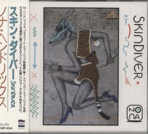 Nona Hendryx Skindiver - Sealed CD album (CDLP) Japanese NOHCDSK740755