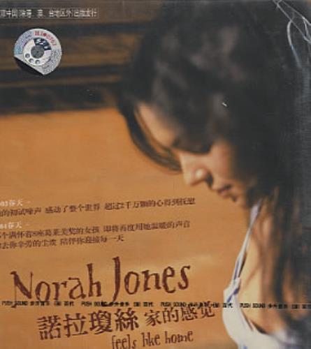 Norah Jones Feels Like Home CD album (CDLP) Chinese NRJCDFE319726