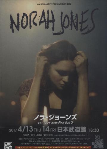 Norah Jones Live in Tokyo 2017 handbill Japanese NRJHBLI678032