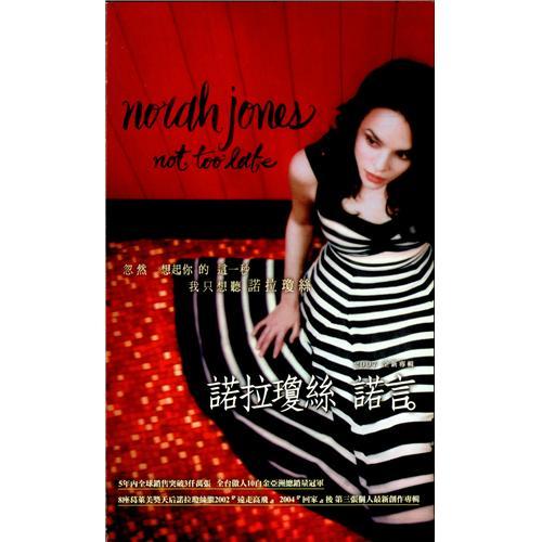 Norah Jones Not Too Late handbill Taiwanese NRJHBNO422383