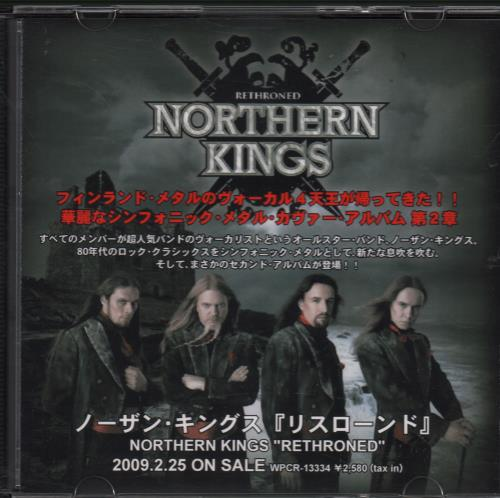 Northern Kings Rethroned CD-R acetate Japanese NBSCRRE668417