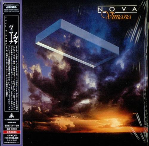 Nova Vimana CD album (CDLP) Japanese NP6CDVI529658