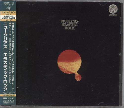 Nucleus Elastic Rock + Bonus Sleeve CD album (CDLP) Japanese NCUCDEL725342