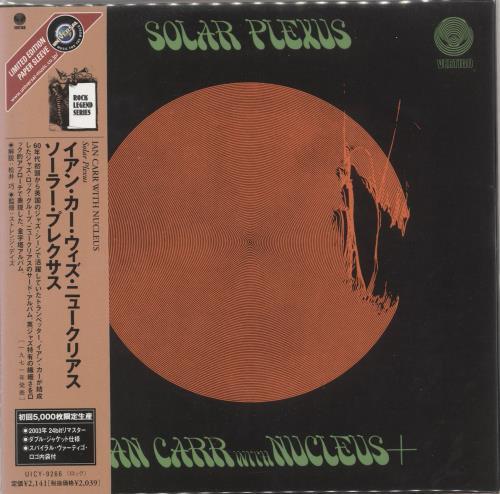 Nucleus Solar Plexus CD album (CDLP) Japanese NCUCDSO725113