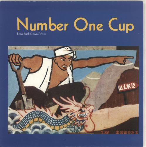 """Number One Cup Ease Back Down - Red Vinyl 7"""" vinyl single (7 inch record) UK ONE07EA514003"""