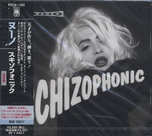 Nuno Bettencourt Schizophonic CD album (CDLP) Japanese NNOCDSC173309