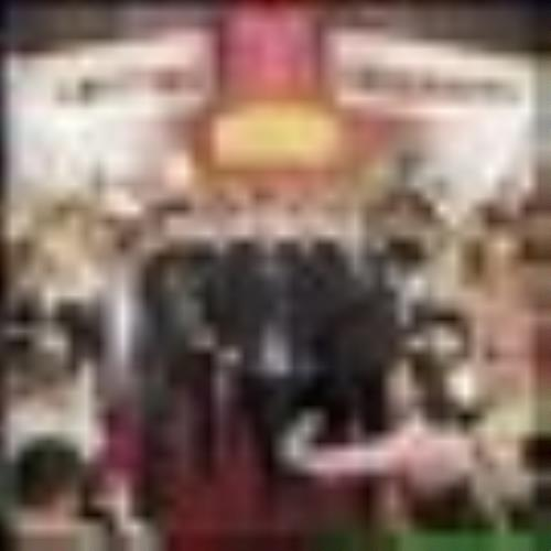 N Sync Celebrity CD album (CDLP) UK NSYCDCE181245