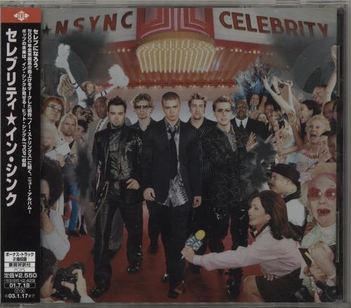 N Sync Celebrity CD album (CDLP) Japanese NSYCDCE203759