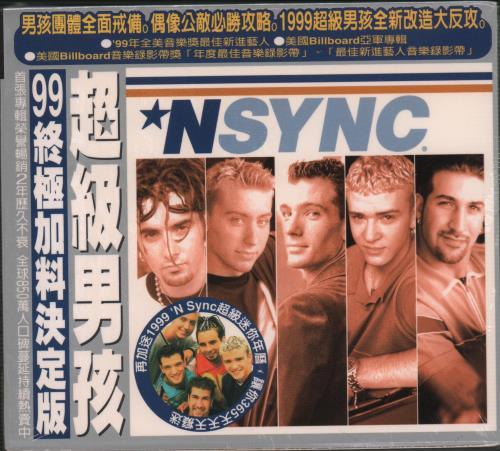 N Sync N Sync + Poster CD album (CDLP) Taiwanese NSYCDNS136795