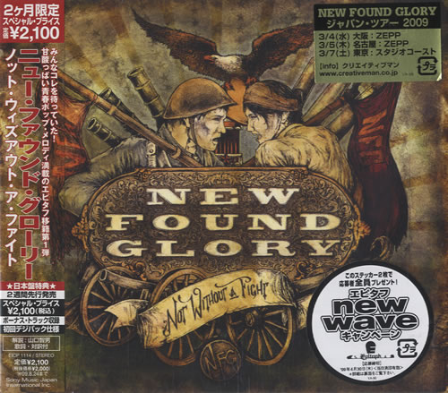 New Found Glory Not Without A Fight CD album (CDLP) Japanese NFGCDNO459815
