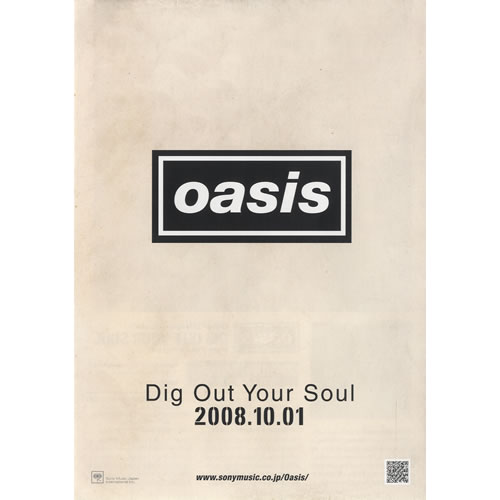 Oasis Dig Out Your Soul handbill Japanese OASHBDI457241