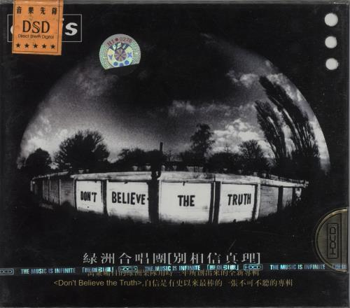 Oasis Don't Believe The Truth 2 CD album set (Double CD) Chinese OAS2CDO664572