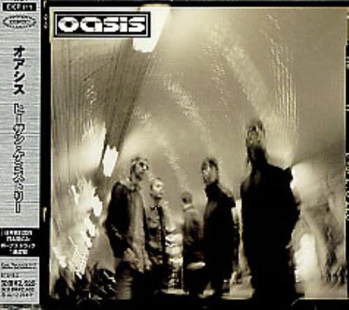 Oasis Heathen Chemistry + Obi CD album (CDLP) Japanese OASCDHE255514