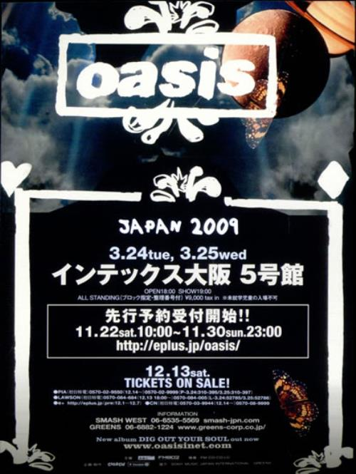 Oasis Japan 2009 handbill Japanese OASHBJA501413