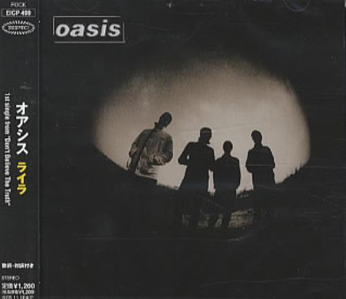 "Oasis Lyla CD single (CD5 / 5"") Japanese OASC5LY320070"
