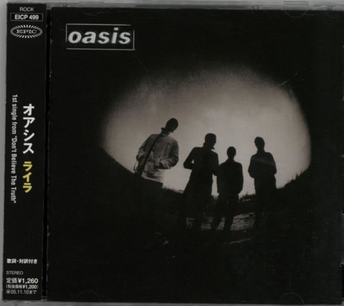 "Oasis Lyla CD single (CD5 / 5"") Japanese OASC5LY608474"