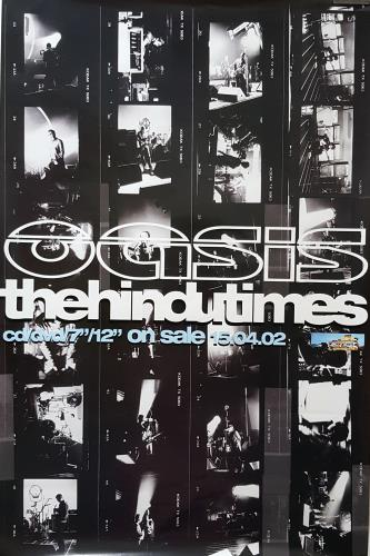 Oasis The Hindu Times poster UK OASPOTH696313