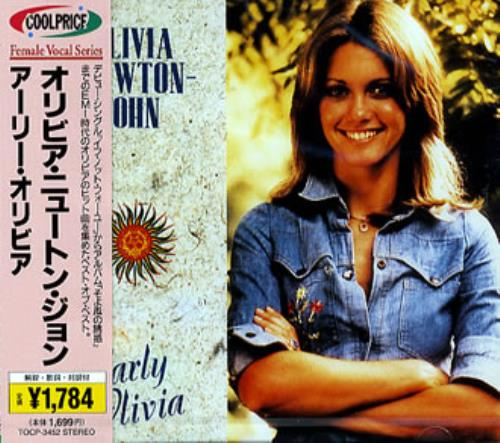 Olivia Newton John Early Olivia CD album (CDLP) Japanese ONJCDEA115054