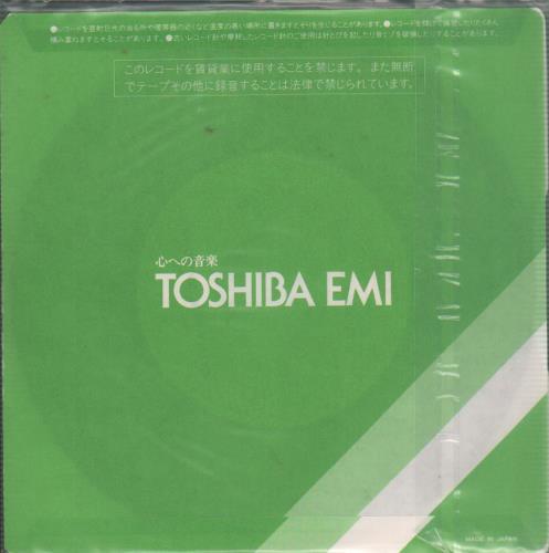"""Olivia Newton John Heart Attack 7"""" vinyl single (7 inch record) Japanese ONJ07HE17983"""