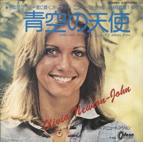 "Olivia Newton John Long Live Love - 2nd 7"" vinyl single (7 inch record) Japanese ONJ07LO730170"