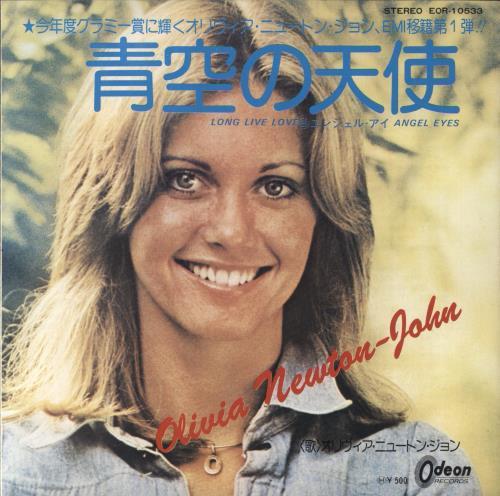 "Olivia Newton John Long Live Love 7"" vinyl single (7 inch record) Japanese ONJ07LO141288"