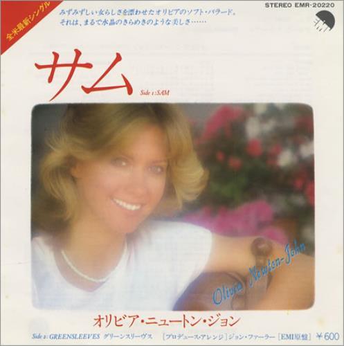 "Olivia Newton John Sam 7"" vinyl single (7 inch record) Japanese ONJ07SA67015"