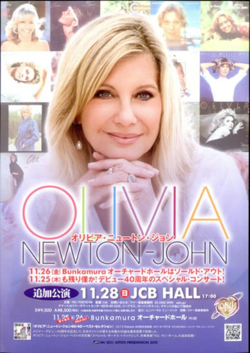 Olivia Newton John The Japan Tour handbill Japanese ONJHBTH526806
