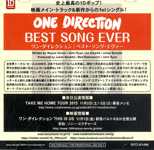 One Direction Best Song Ever CD-R acetate Japanese OO5CRBE596336