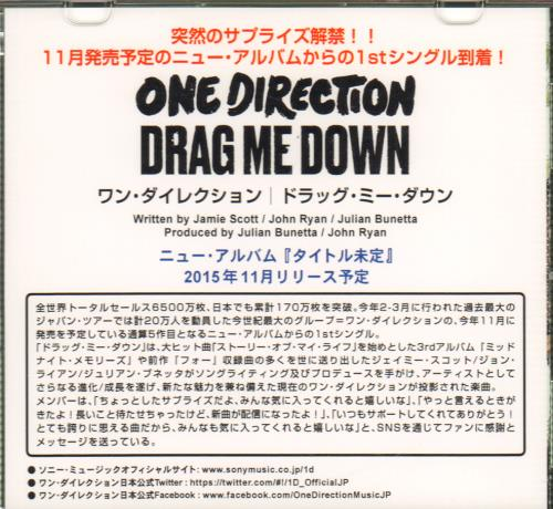 One Direction Drag Me Down CD-R acetate Japanese OO5CRDR645726
