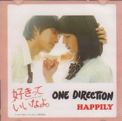 One Direction Happily CD-R acetate Japanese OO5CRHA635251