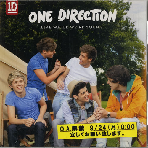 One Direction Live While We're Young CD-R acetate Japanese OO5CRLI585262