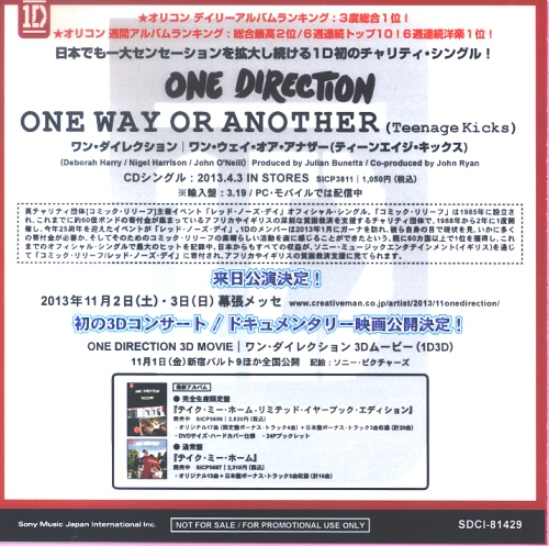 One Direction One Way Or Another [Teenage Kicks] CD-R acetate Japanese OO5CRON596321