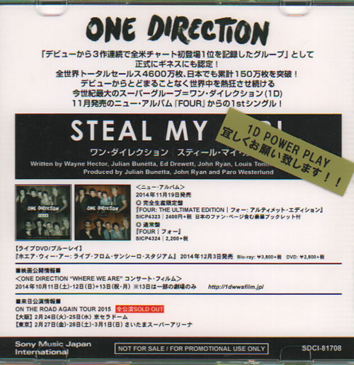 One Direction Steal My Girl CD-R acetate Japanese OO5CRST635310