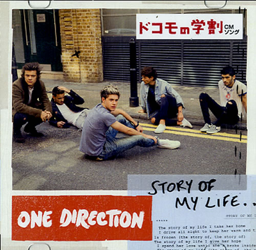 One Direction Story Of My Life CD-R acetate Japanese OO5CRST596335