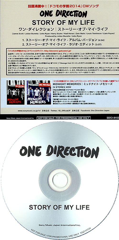 One Direction Story Of My Life Japanese Promo CD-R acetate