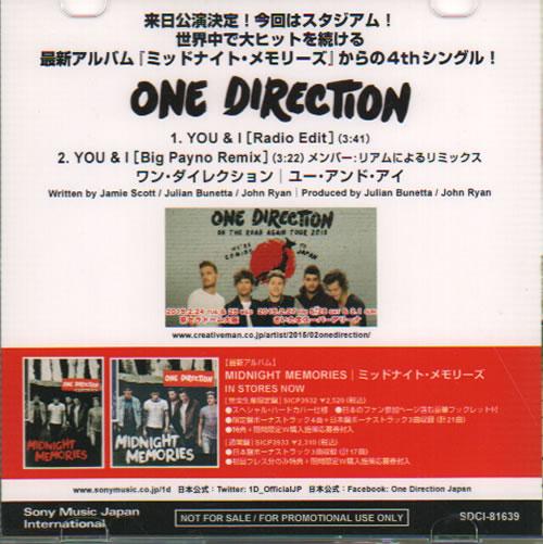 One Direction You & I CD-R acetate Japanese OO5CRYO635311