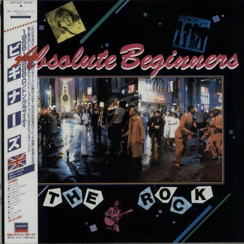 Original Soundtrack Absolute Beginners: The Rock vinyl LP album (LP record) Japanese OSTLPAB647832