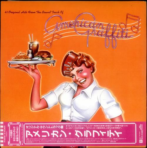 Original Soundtrack American Graffiti 2-LP vinyl record set (Double Album) Japanese OST2LAM540230
