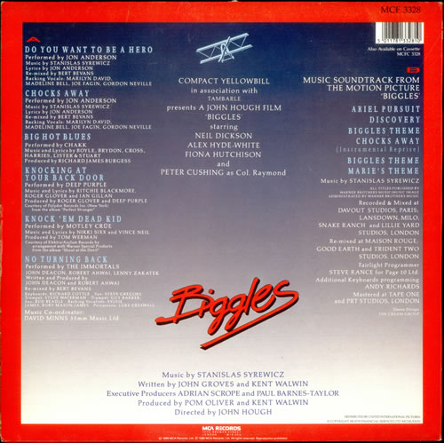 Original Soundtrack Biggles vinyl LP album (LP record) UK OSTLPBI60774