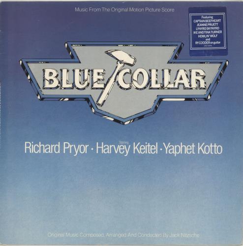 Original Soundtrack Blue Collar vinyl LP album (LP record) UK OSTLPBL75317