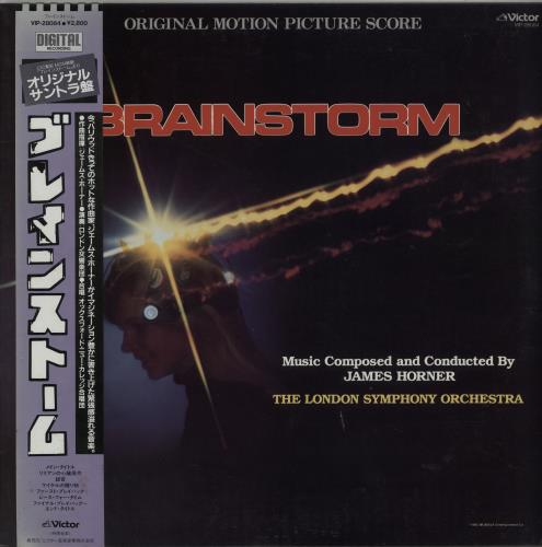 Original Soundtrack Brainstorm vinyl LP album (LP record) Japanese OSTLPBR647834